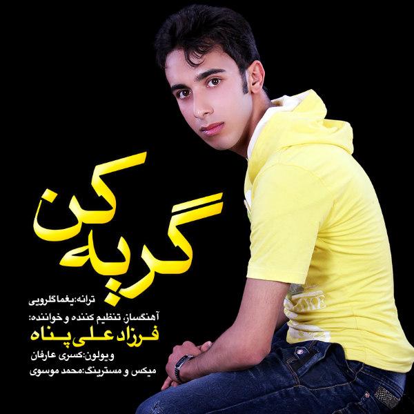 Farzad Alipanah – Gerye Kon