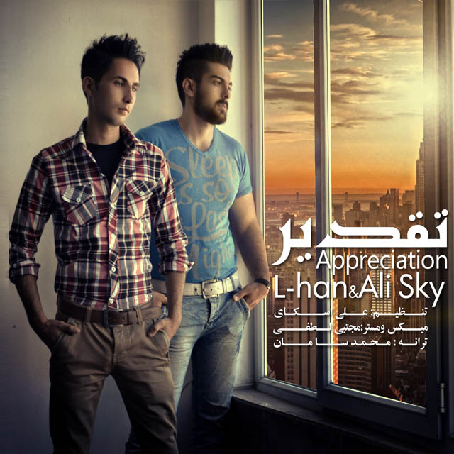 L-han Ft Ali Sky – Taghdir