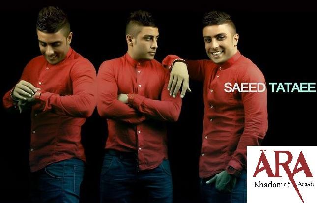 Saeed Tataii – Ashegham