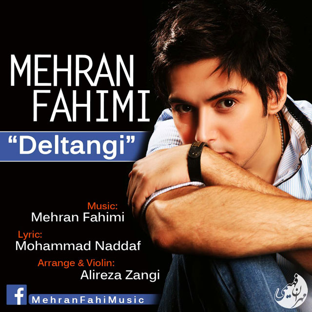 Mehran Fahimi – Deltangi