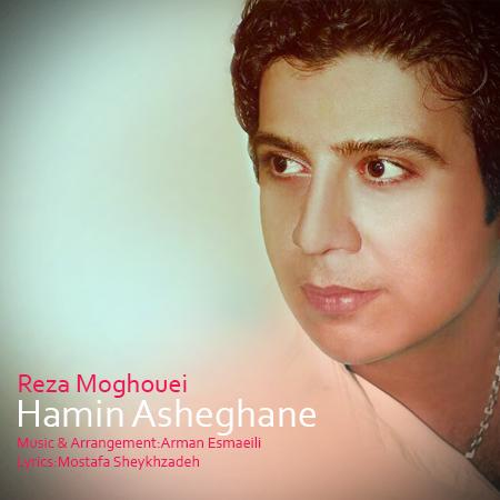 Reza Moogouie – Hamin Asheghaneh