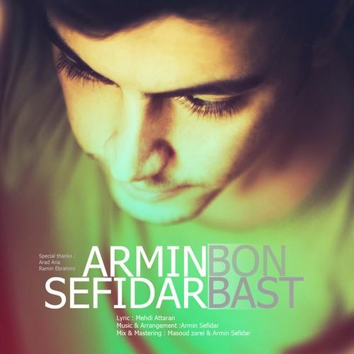 Armin Sefidar – BonBast