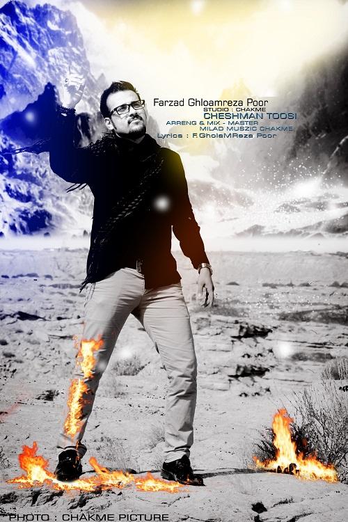 Farzad Gholamreza Poor – Cheshman Toosi