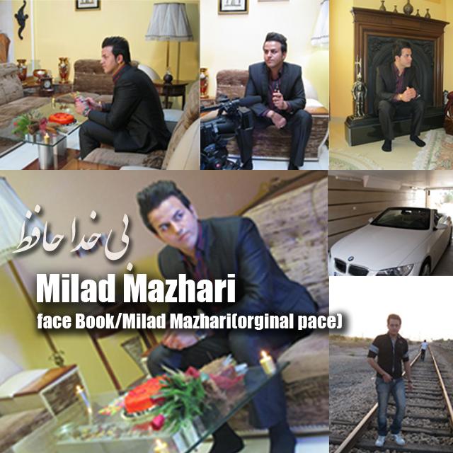 Milad Mazhari – Bi Khodahafezi