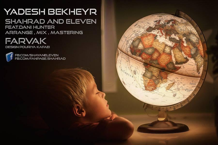 Shahrad & Eleven Ft. Dani Hunter – Yadesh Bekheyr