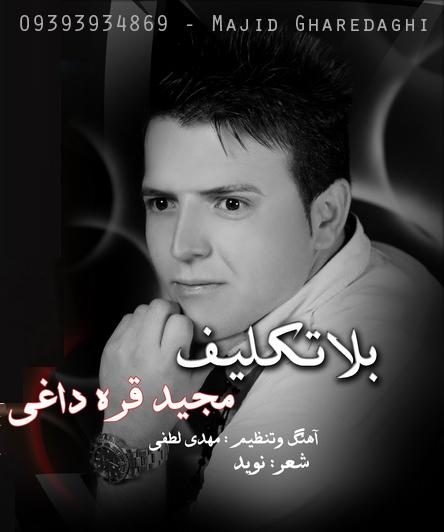 Majid Gharedaghi – Belataklif