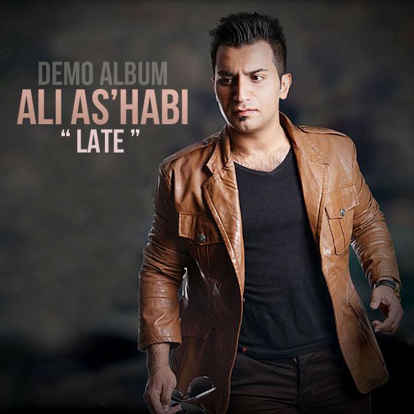 Ali Ashabi – Dire (Album Demo)