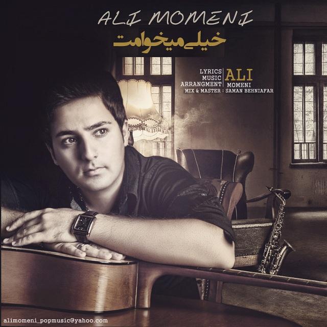 Ali Momeni – Kheili Mikhamet