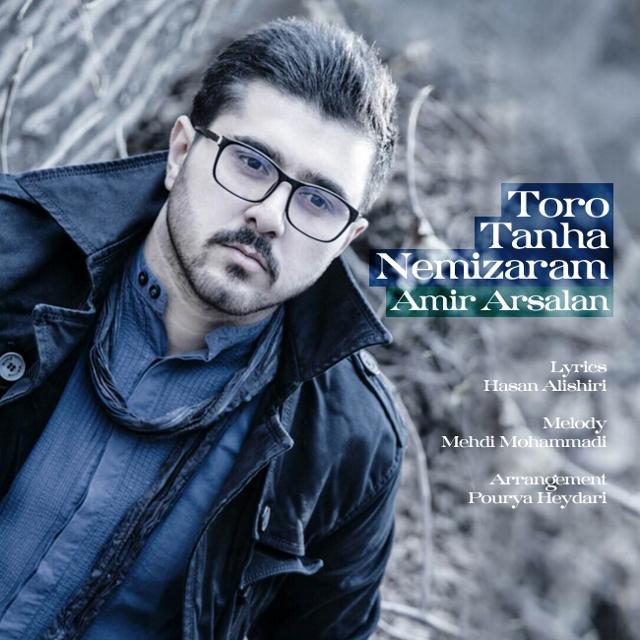 Amir Arsalan – Toro Tanha Nemizaram
