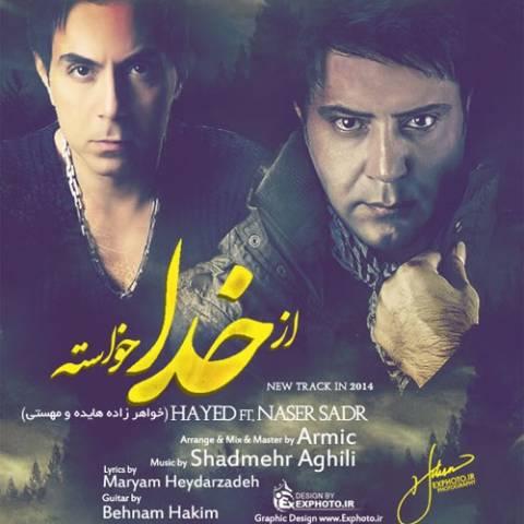 Hayed Ft. Naser Sadr – Az Khoda Khasteh