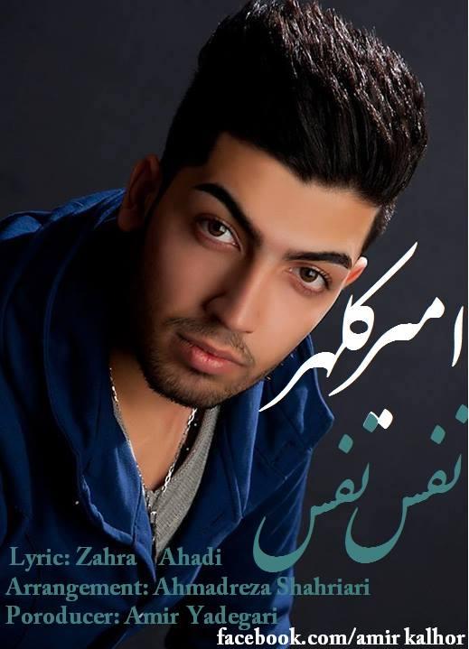 Amir Kalhor – Nafas Nafas