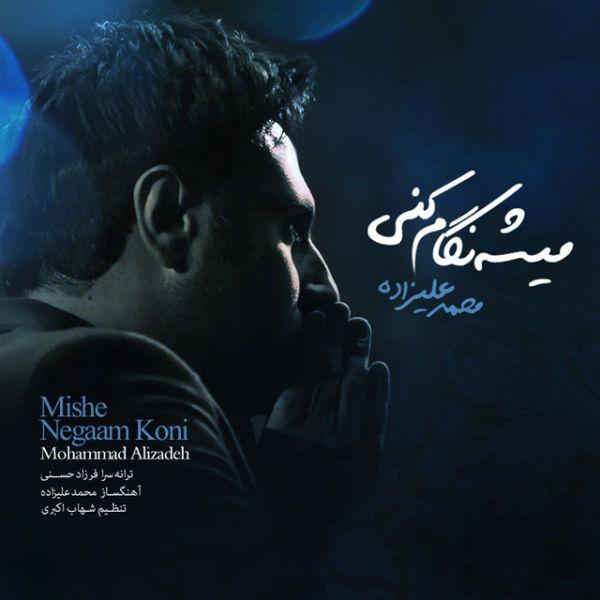 Mohammad Alizadeh – Mishe Negam Koni