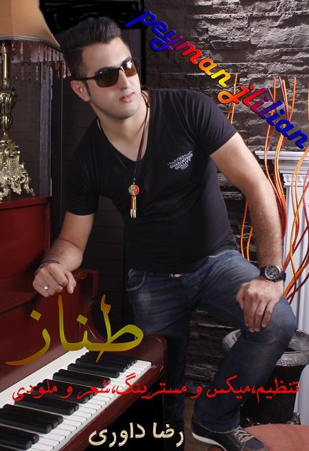 Peyman Jalilian – Tanaz