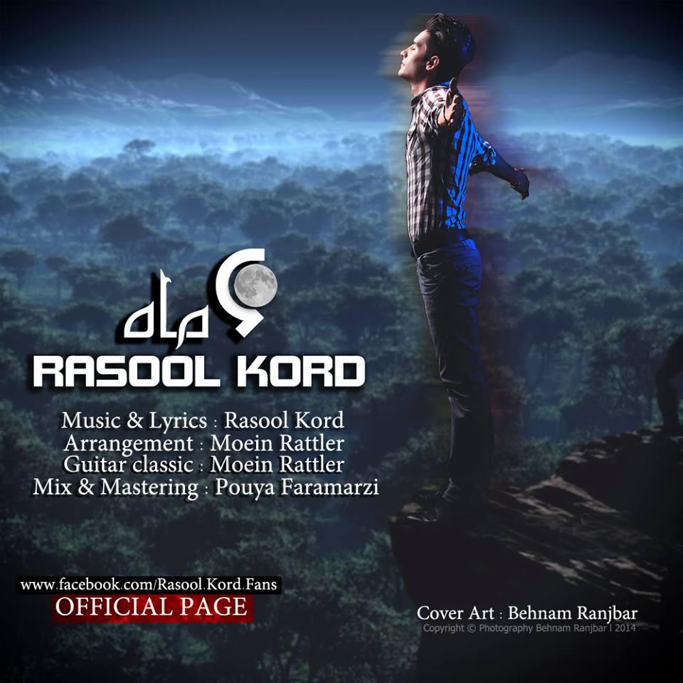 Rasool Kord – 6Mah