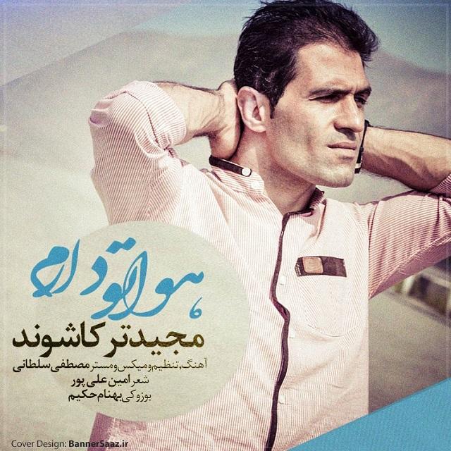 Majid Torkashvand – Havato Daram
