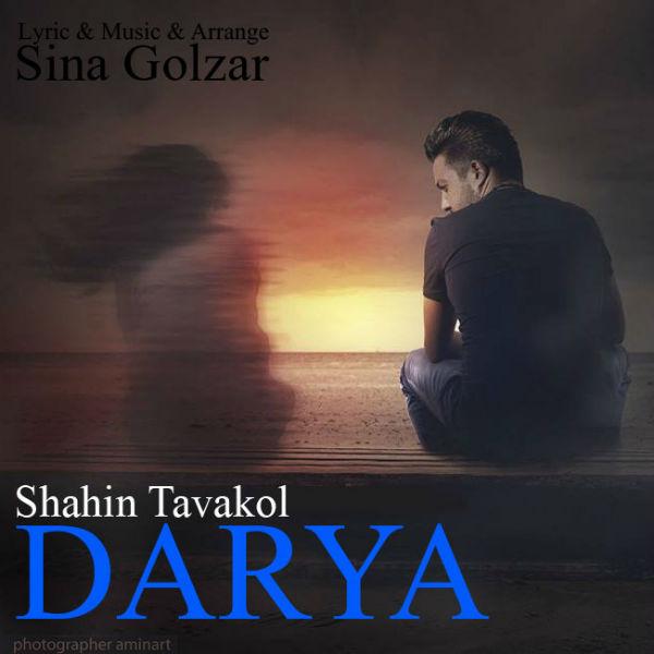 Shahin Tavakol – Darya