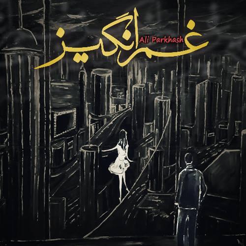 Ali Parkhash – Gham Angiz