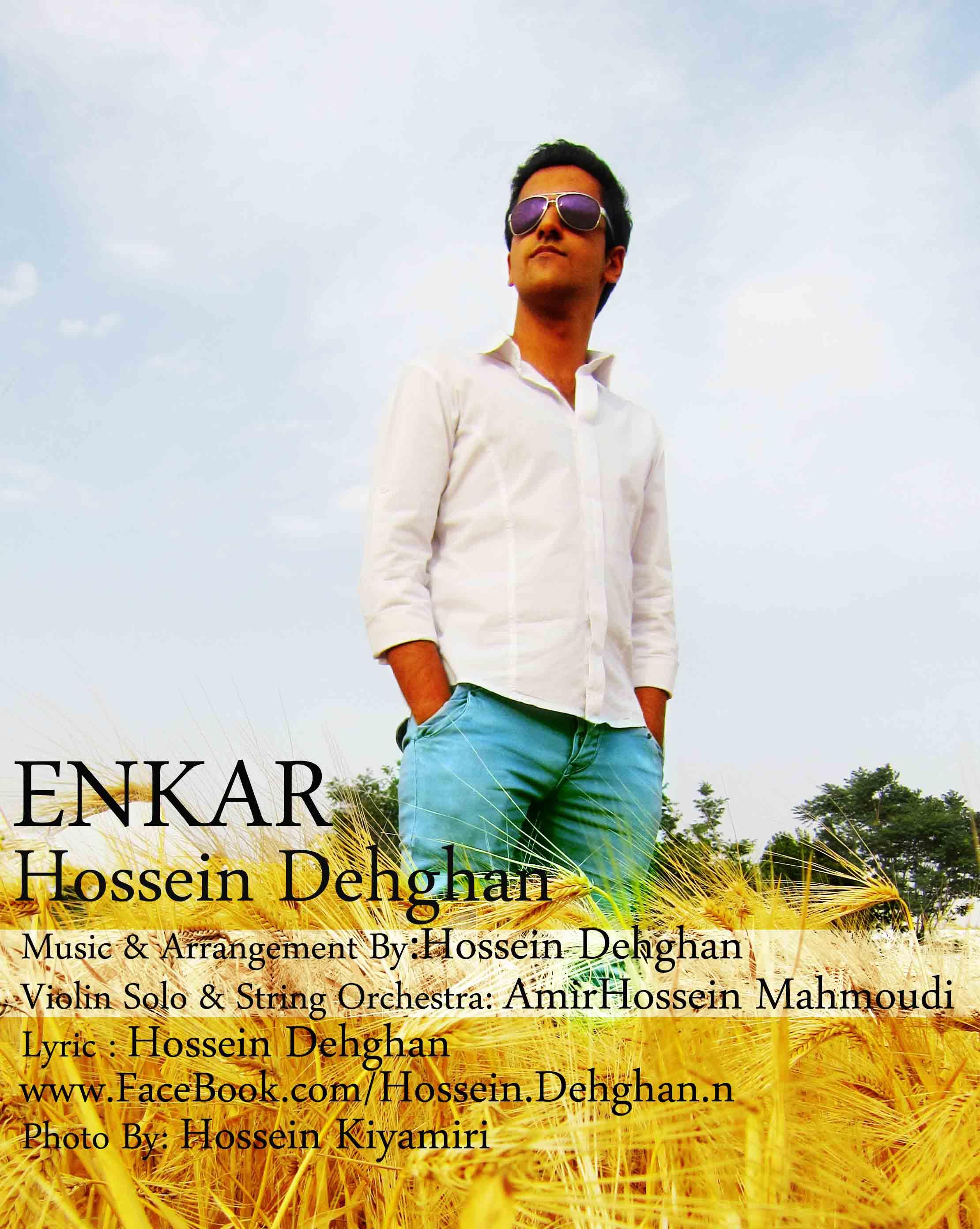 Hossein Dehghan – Enkar