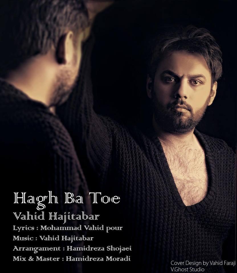 Vahid Hajitabar – Hagh Ba Toe