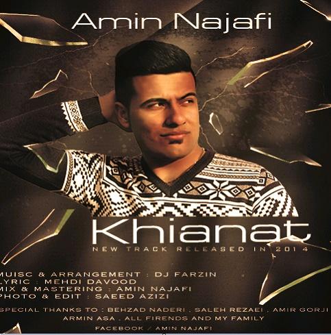 Amin Najafi – Khianat