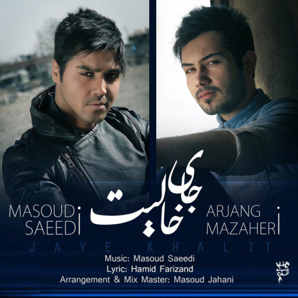 Masoud Saeedi & Arjang Mazaheri – Jaye Khalit