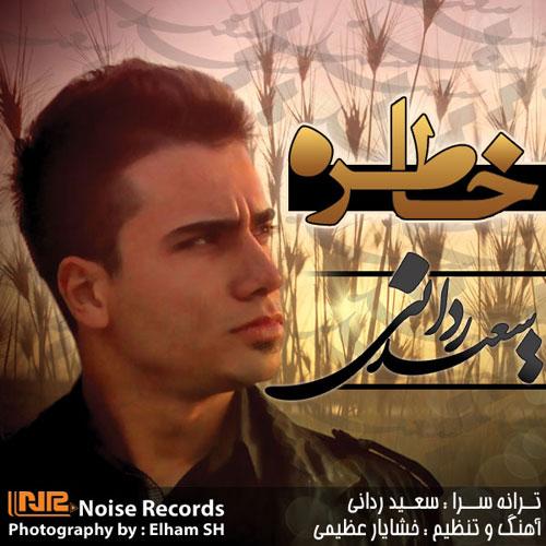 Saied Radani – Khatereh