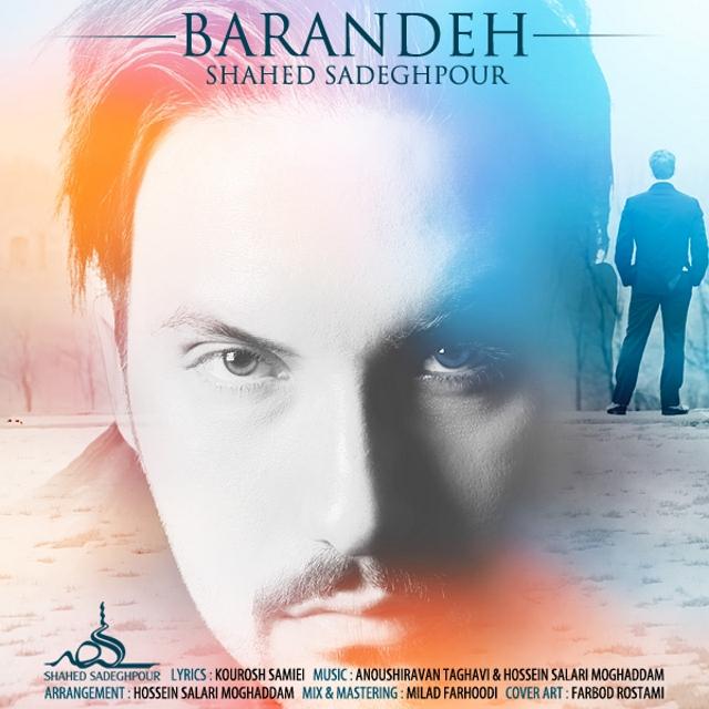 Shahed Sadeghpour – Barandeh