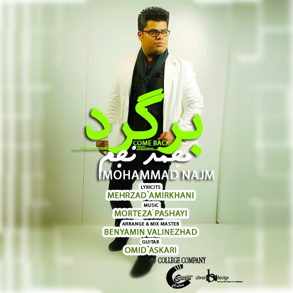 Mohammad Najm – Bargard