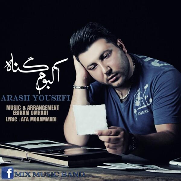 Arash Yousefi – Albome Gonah
