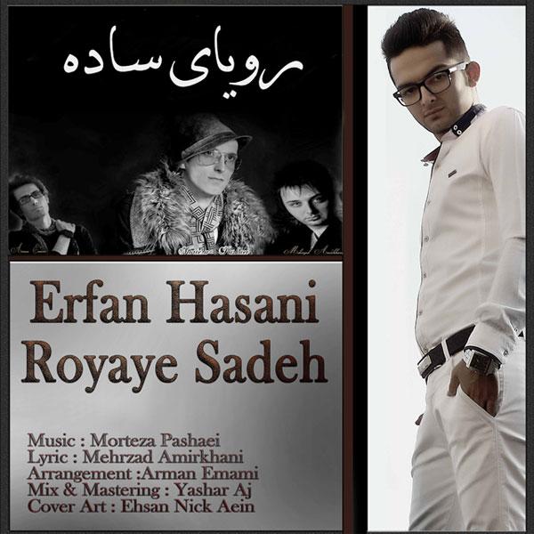 Erfan Hasani – Royaye Sadeh