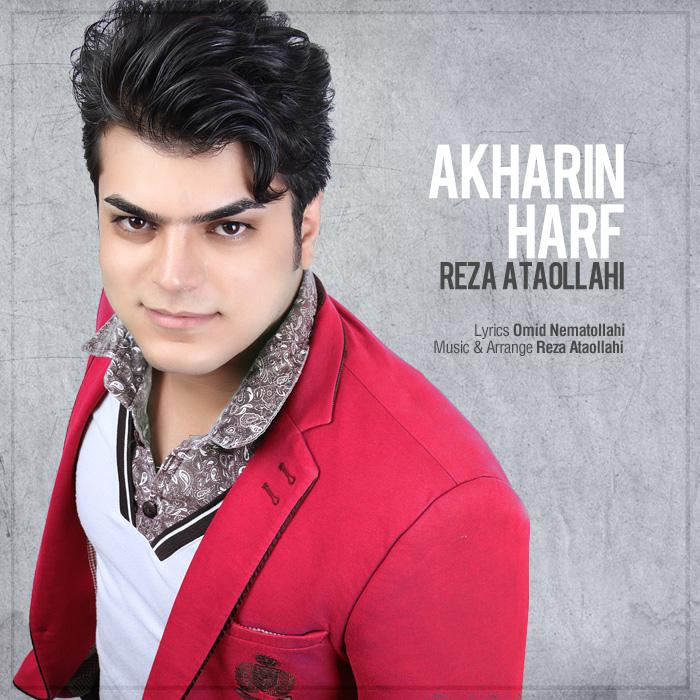 Reza Ataollahi – Akharin Harf
