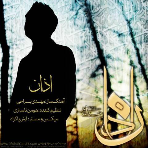 Mehdi Yarrahi – Azan