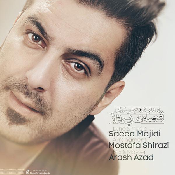 Saeed Majidi – Ghesseye Parvaz