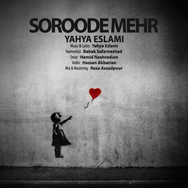 Yahya Eslami – Soroode Mehr