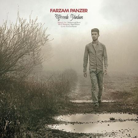 Farzam Panzer – Monde Yadam