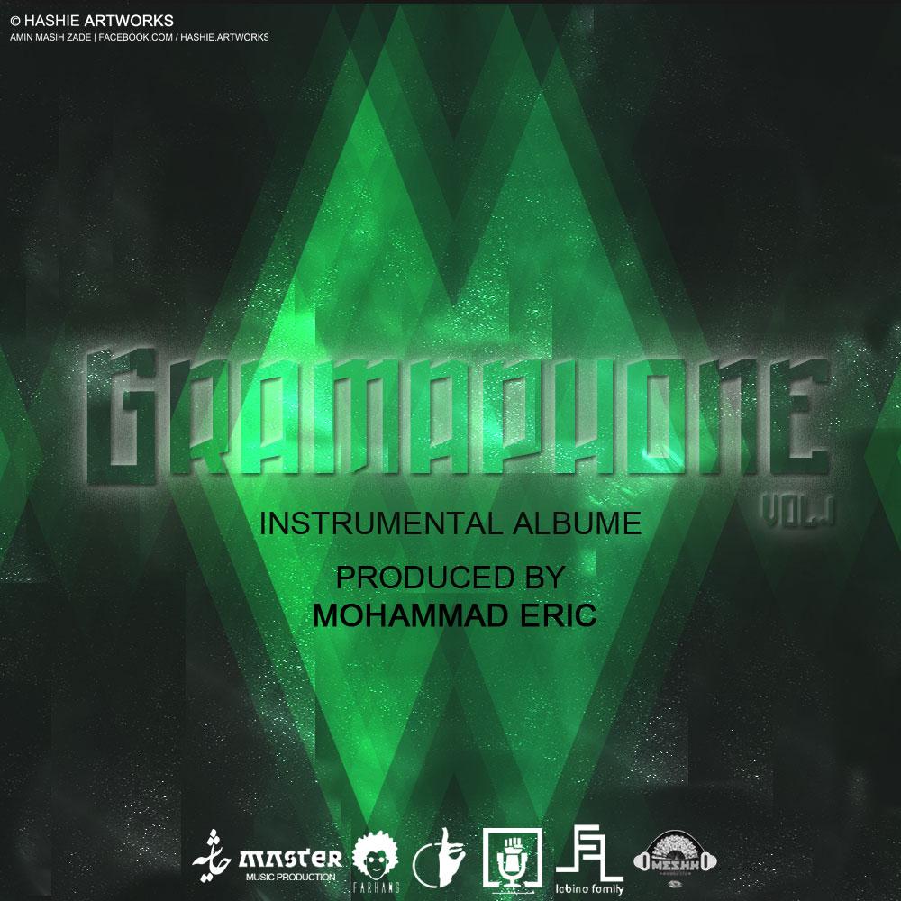 Albume – Gramaphone (vol.1)