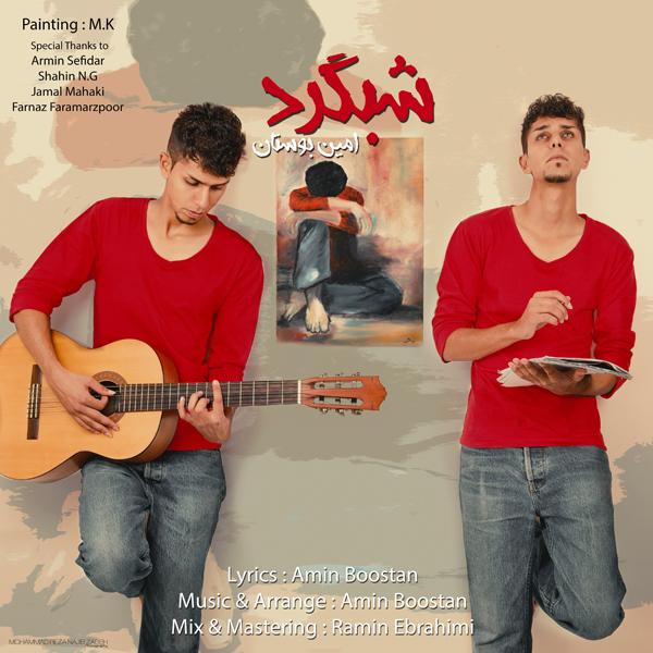 Amin Boostan – Shabgard