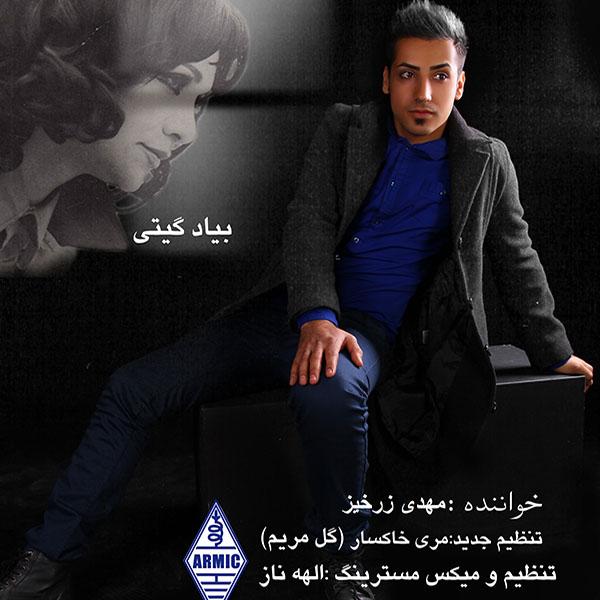 Mehdi Zarkhiz – Navazandeh