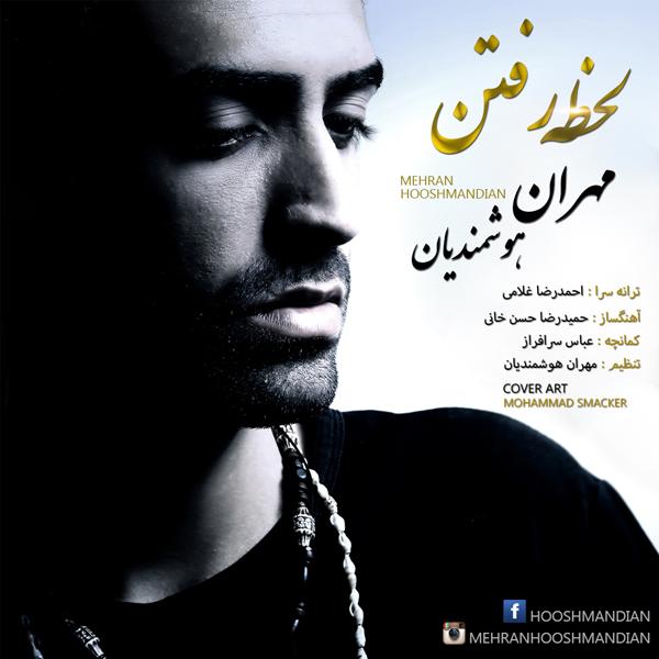 Mehran Hooshmandian – Lahze Raftan