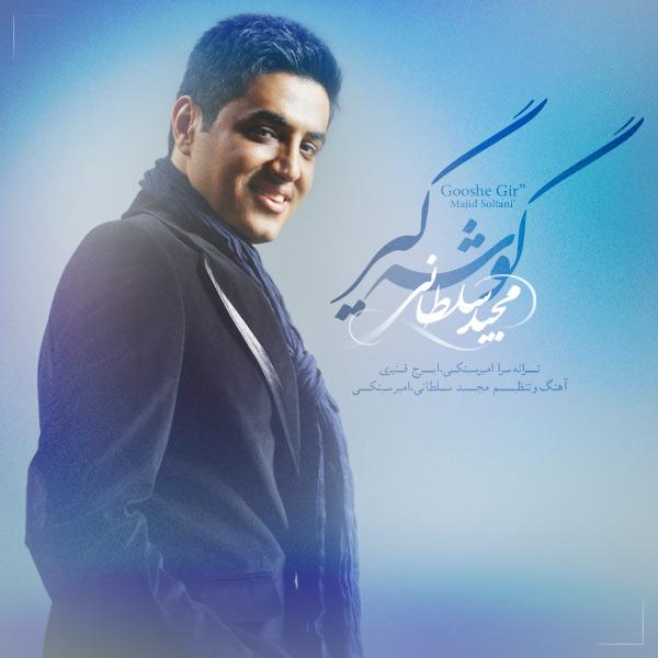Majid Soltani – Gooshe Gir