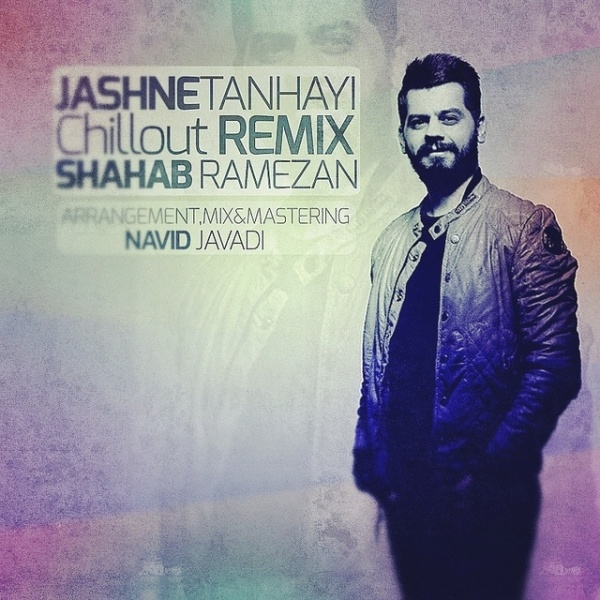 دانلود ریمیکس آهنگ جدید شهاب رمضان به نام جشن تنهایی