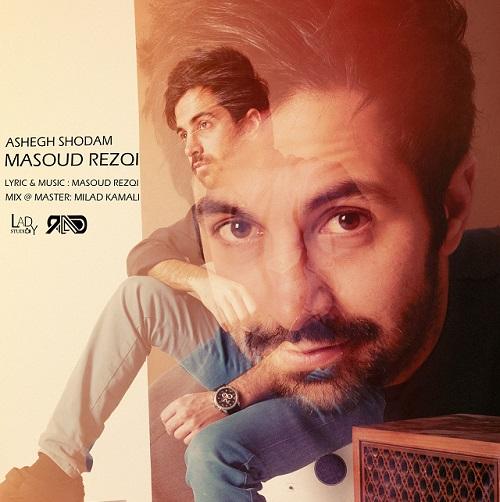 دانلود موزیک ویدیو جدید مسعود رزقی به نام عاشق شدم