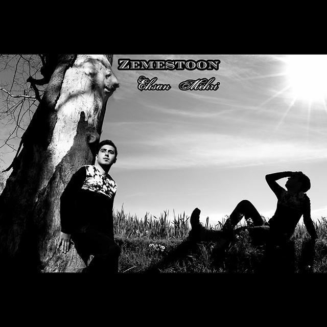 دانلود آلبوم جدید احسان مهری به نام زمستون