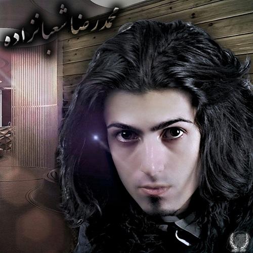 دانلود آلبوم جدید محمدرضاشعبان زاده به نام کالکشن
