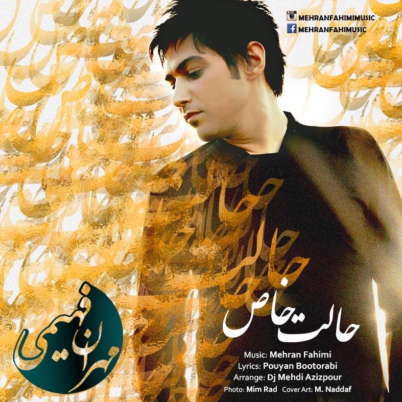 دانلود آهنگ جدید مهران فهیمی به نام حالت خاص