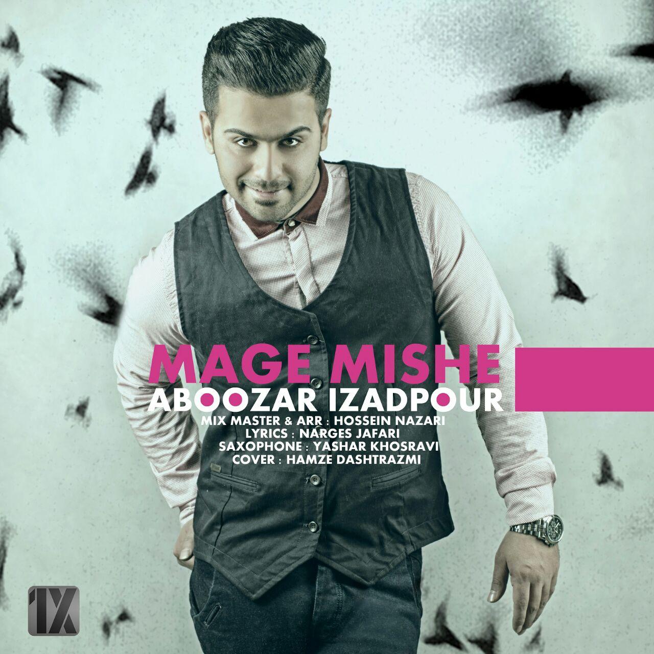 دانلود آهنگ جدید ابوذر ایزدپور به نام مگه میشه
