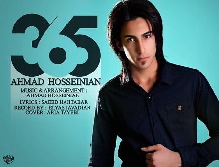 دانلود آهنگ جدید احمد حسینیان به نام 365