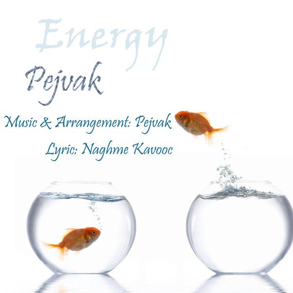 دانلود آهنگ جدید پژواک به نام انرژی
