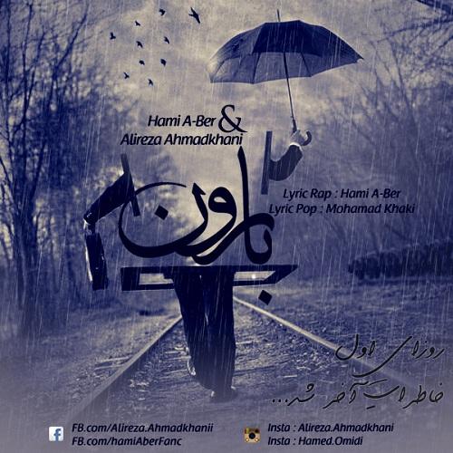 Alireza Ahmadkhani Ft Hami A-Ber – Baroon