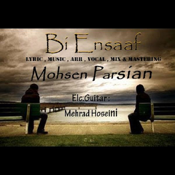 Mohsen Parsian – Bi Ensaf